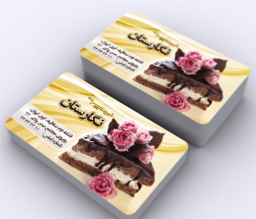 شیرینی سرا (7)